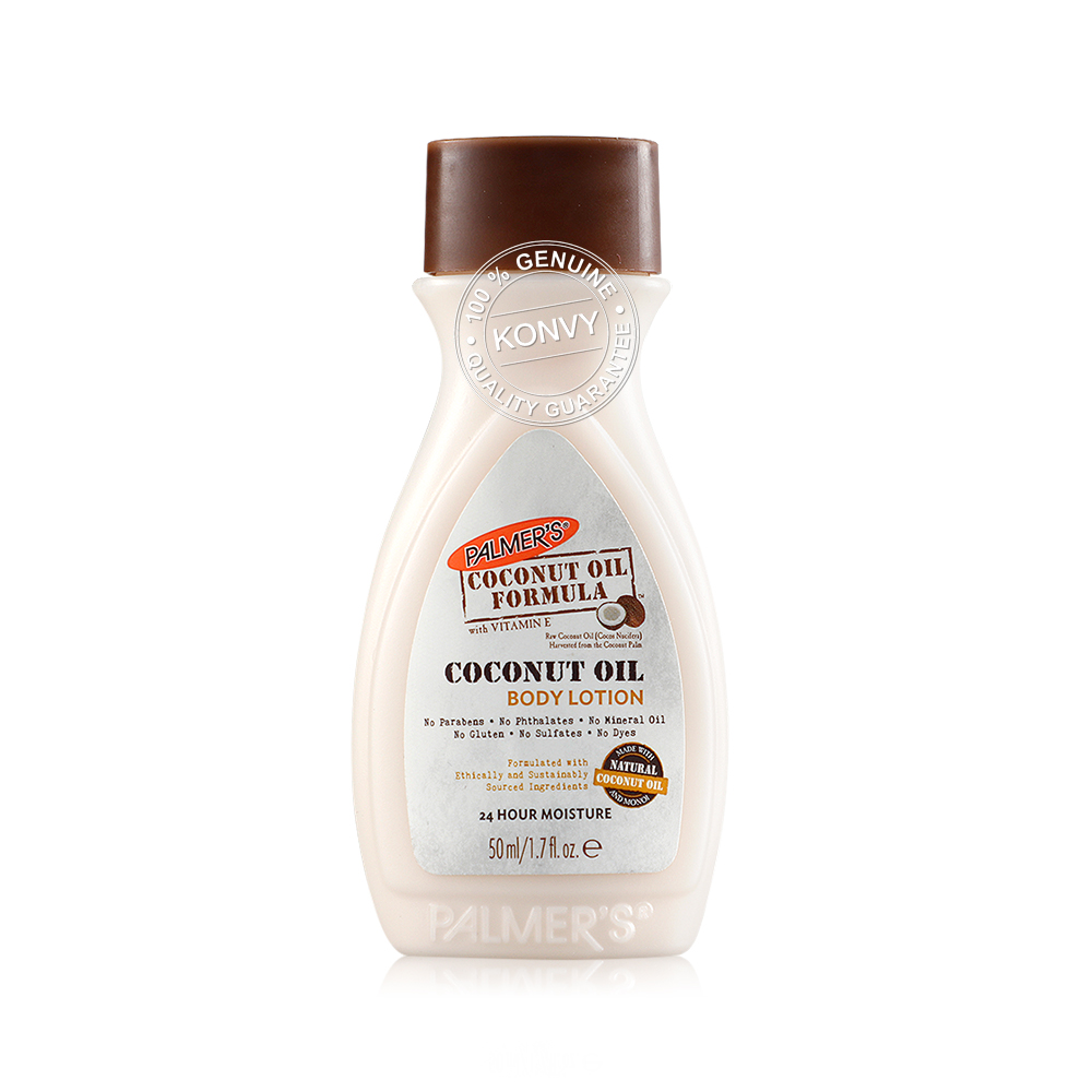 Palmer's Coconut Oil Lotion 50ml