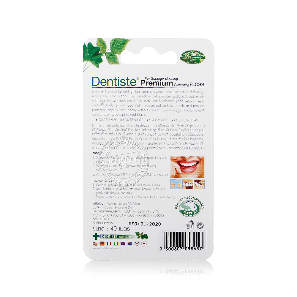 Dentiste Premium Refreshing Floss for Superior Cleaning Green 40m