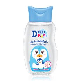 ฟรี! เจลแอลกอฮอล์ D-nee Kids Waterless Hand Gel Cleaner 93ml (1 ชิ้น / 1 ออเดอร์ ) เมื่อช้อปสินค้า D-nee ครบ 350 บาท