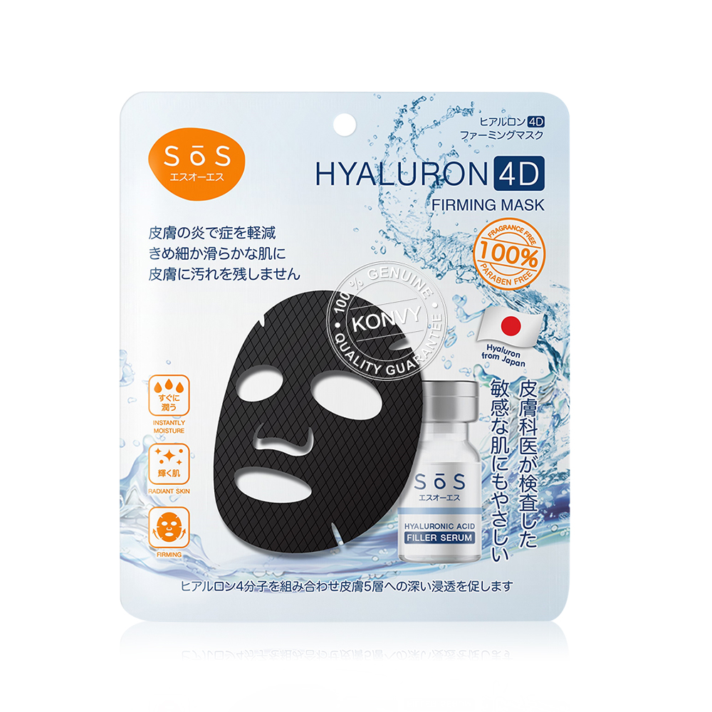 SOS Hyaluron 4D Firming Mask