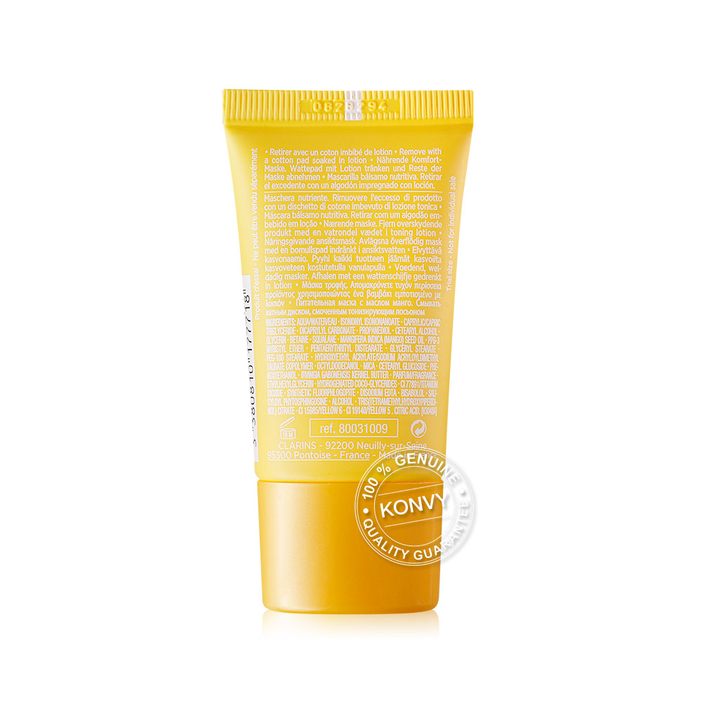 Clarins SOS Comfort Nourishing Balm Mask With Wild Mango Butter 15ml
