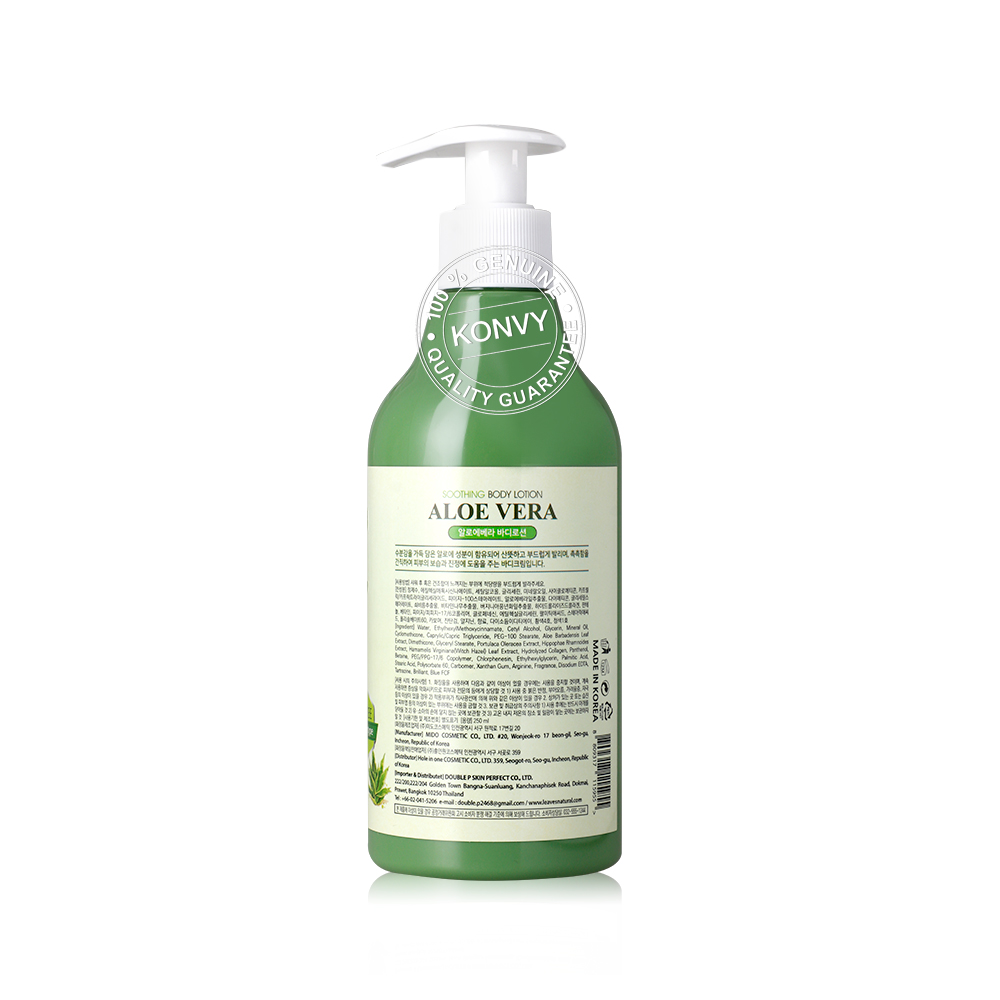 Leaves Natural Soothing Body Lotion Aloe Vera 250ml