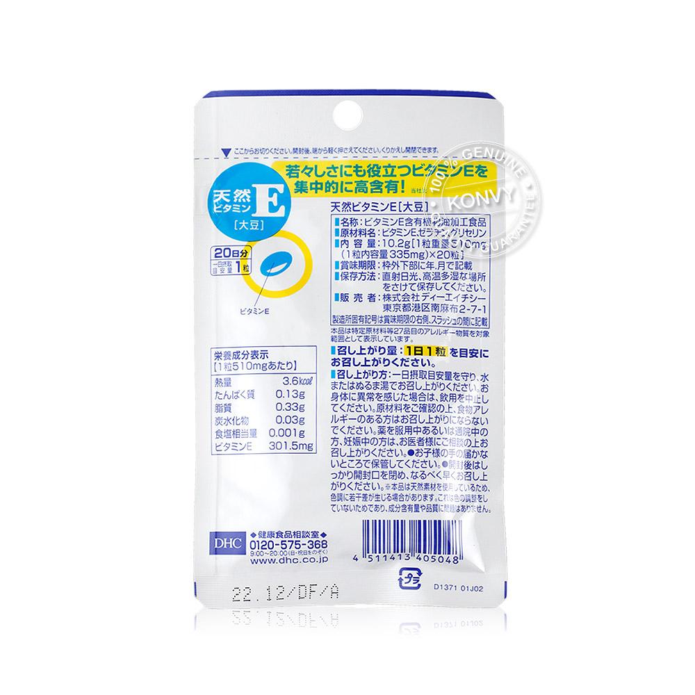 DHC-Supplement Natural Vitamin E Supplement 20 Days