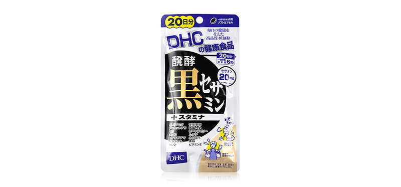 DHC-Supplement Black Edamame 20 Days