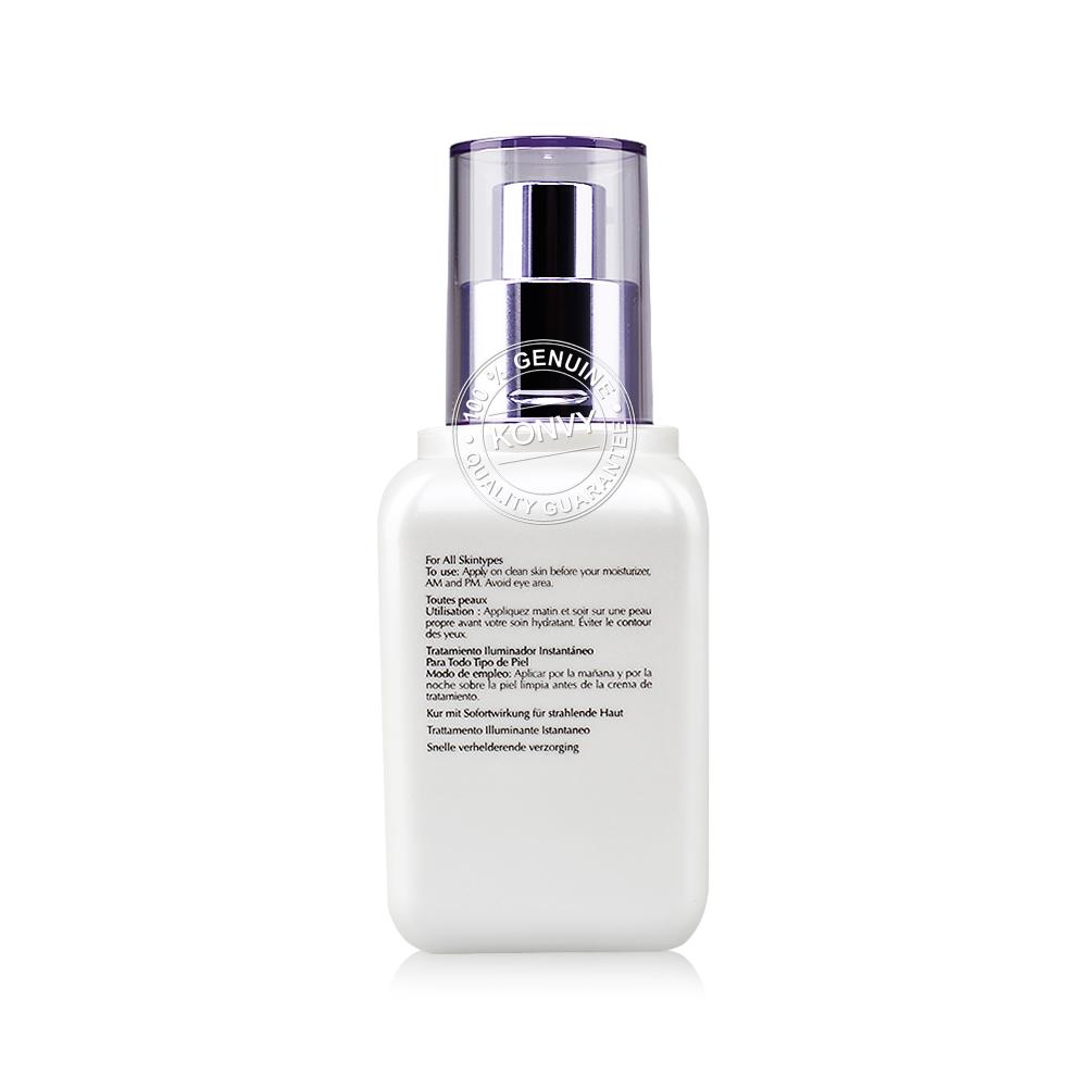 Estee Lauder Perfectionist Pro Rapid Brightening Treatment Ferment+Vitamin C 50ml