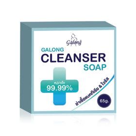ฟรี! Galong Cleanser Soap 65g (ซื้อมากแถมมาก) เมื่อช้อปสินค้า Galong อย่างน้อย 1 ชิ้น