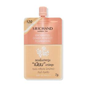 ฟรี! Srichand  Enchanted Cover Perfect Foundation 7g #120 Beige (1 ชิ้น / 1 ออเดอร์) เมื่อช้อปสินค้า  Srichand  อย่างน้อย 1 ชิ้น   (ของแถมจำนวนจำกัด)