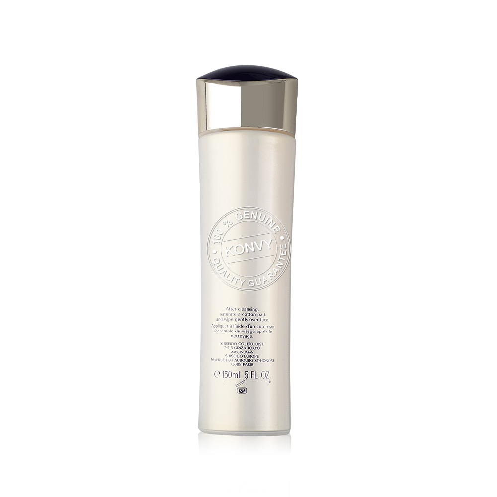 Shiseido Vital Perfection White Revitalizing Softener Enriched 150ml #11076