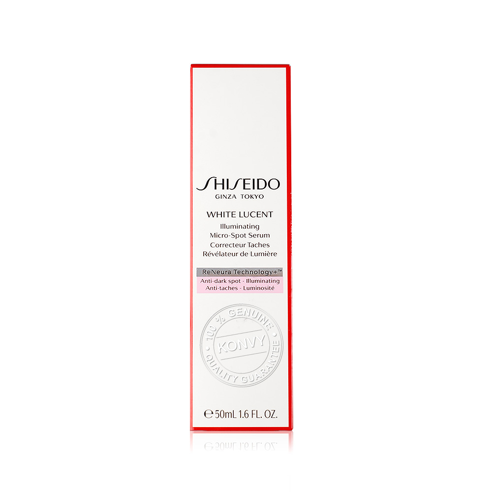 Shiseido White Lucent Illuminating Micro-Spot Serum 50ml #16044