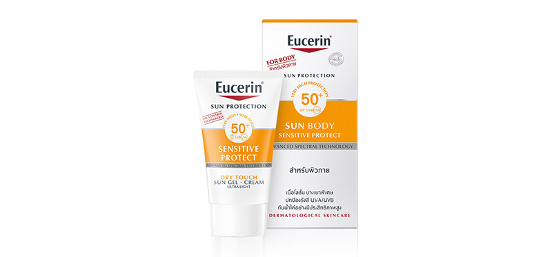 Eucerin Sun Body Sensitive Protect Dry Touch 20ml