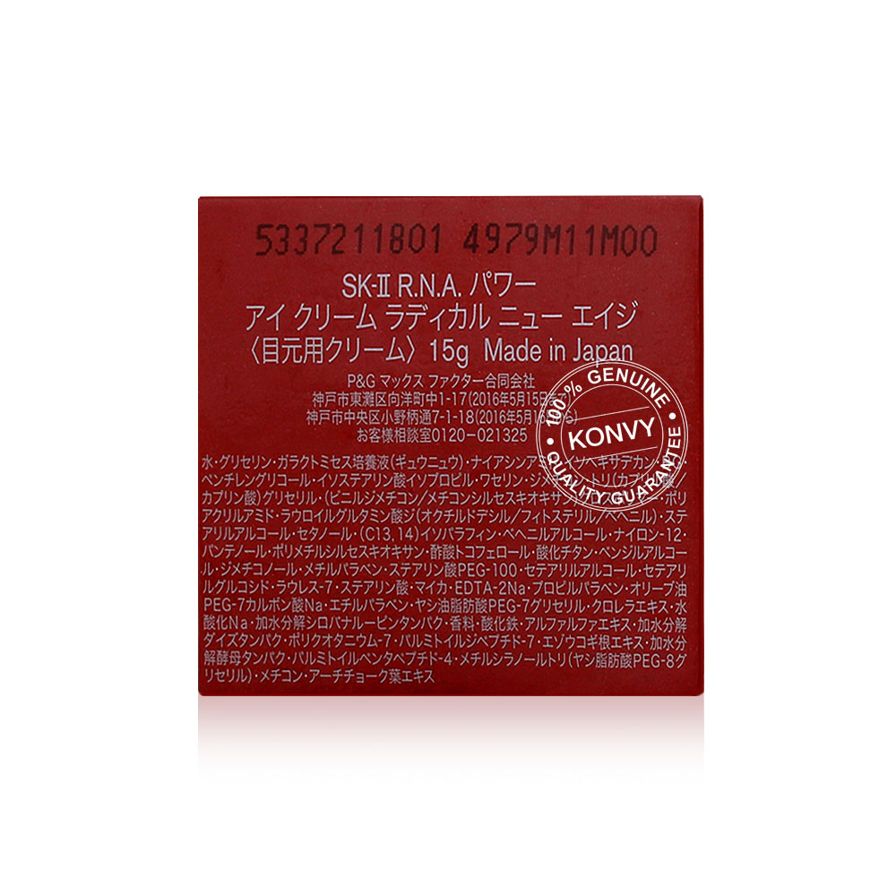 SK-II R.N.A. Power Eye Cream Radical New Age 15g
