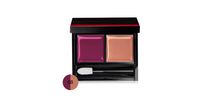 KATE Red Nude Rouge 1.9g #08