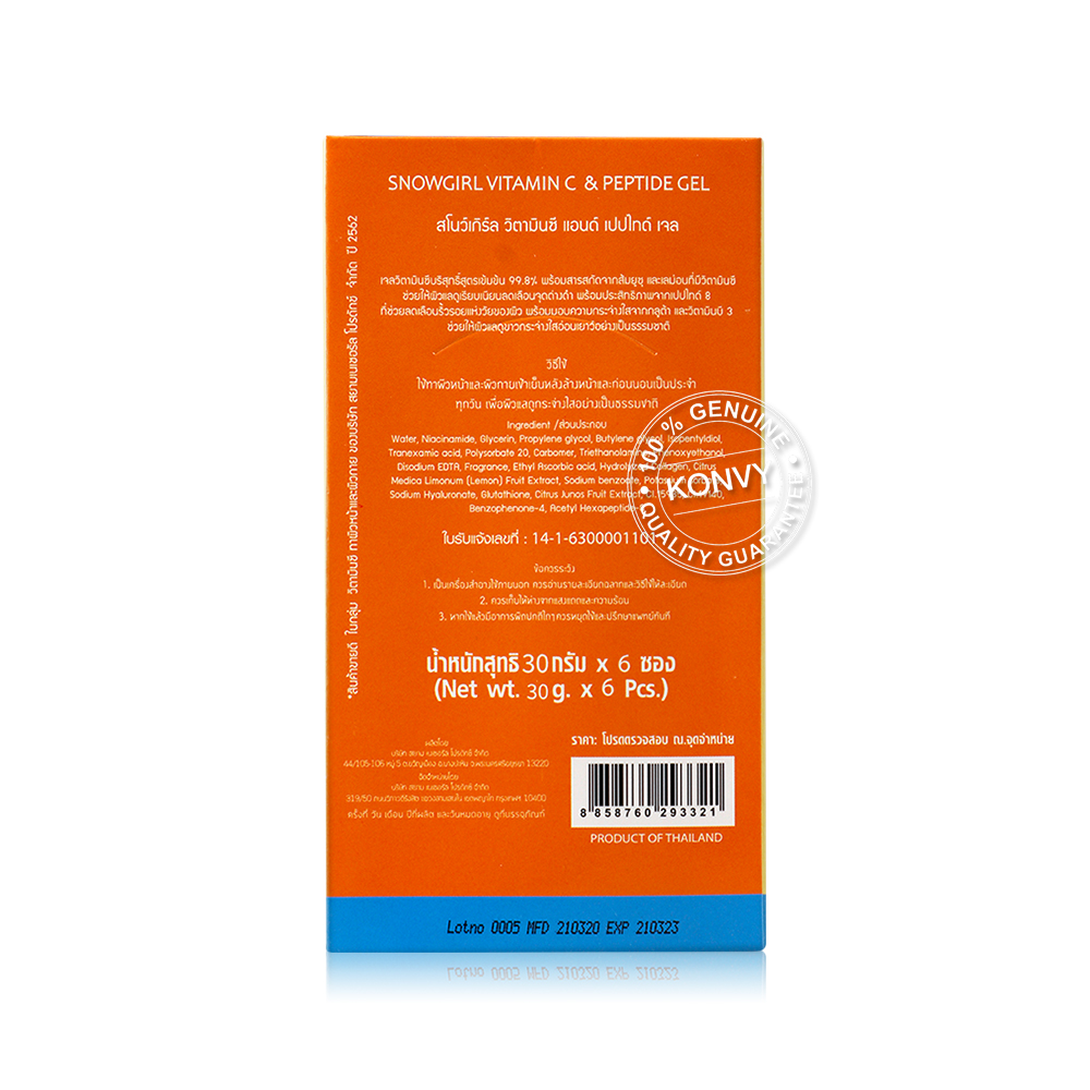 Snowgirl Vitamin C & Peptide Gel [30ml x 6 Sachets]