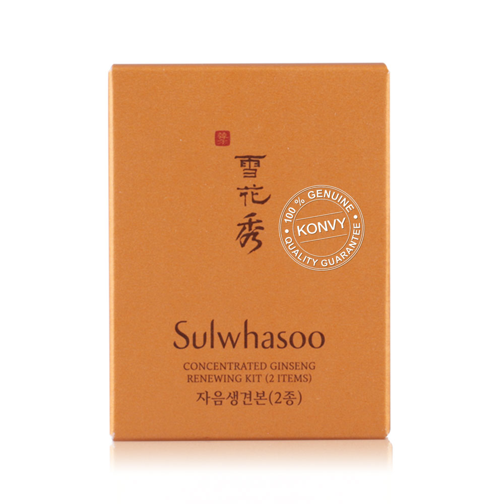 Sulwhasoo Concentrated Ginseng Renewing Kit (2Items)