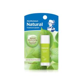 ฟรี! Mentholatum Natural Treatment Lipbalm 3g (1 ชิ้น / 1 ออเดอร์) เมื่อช้อปสินค้า Mentholatum ครบ 199.-