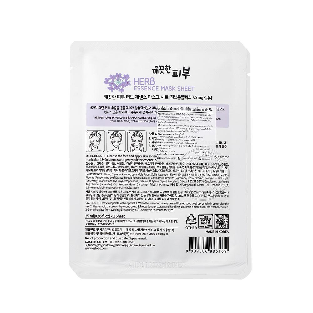 Esfolio Pure Skin Herb Essence Mask Sheet 25ml