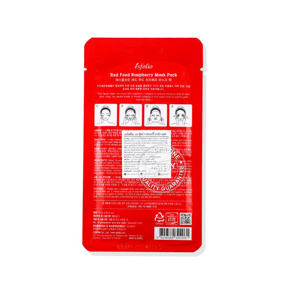 Esfolio Red Food Raspberry Mask Pack 25ml