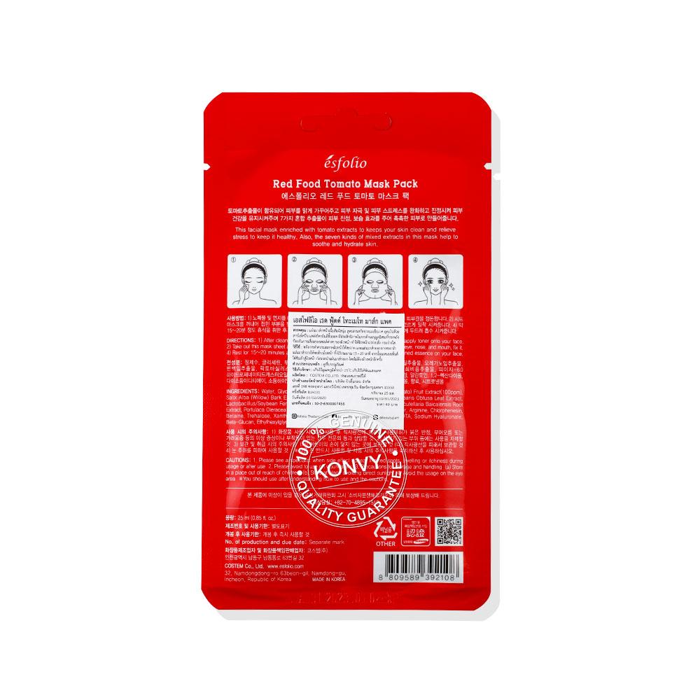 Esfolio Red Food Tomato Mask Pack 25ml