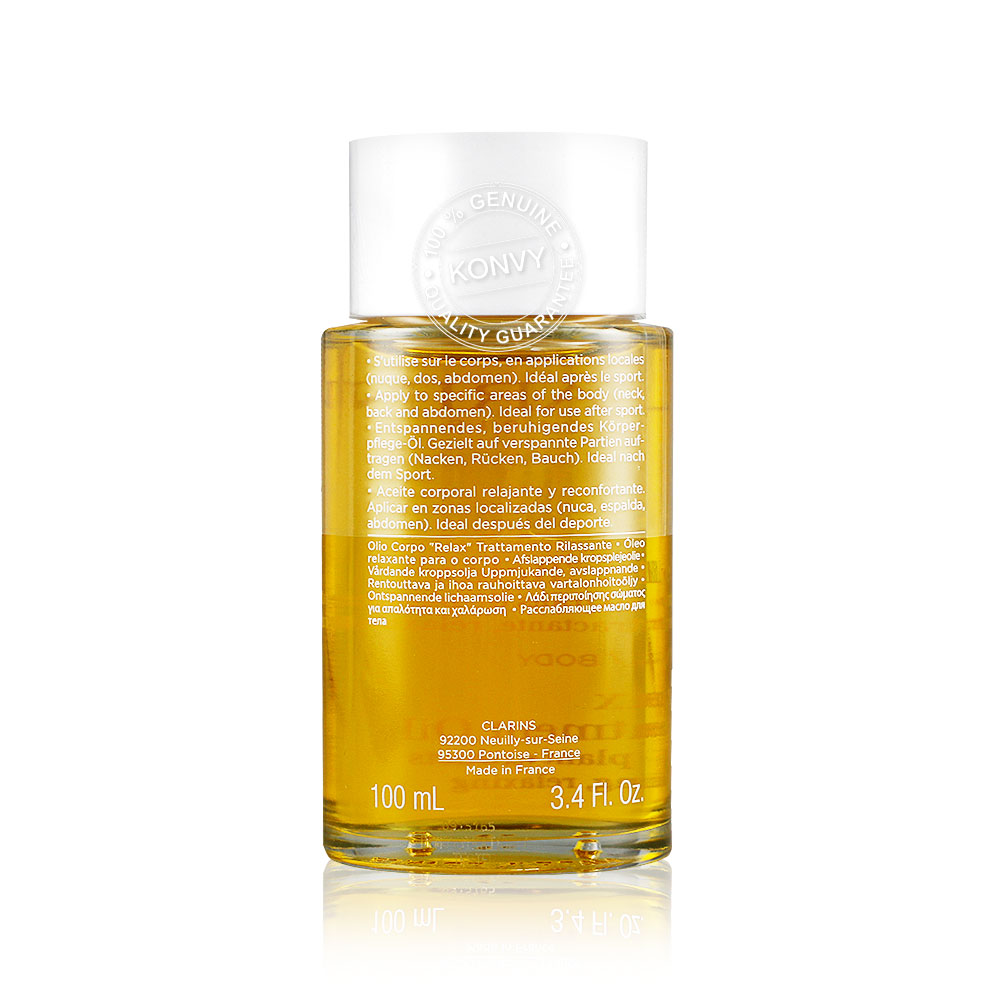 Clarins Huile Relax Treatment Oil 100ml [No Box]