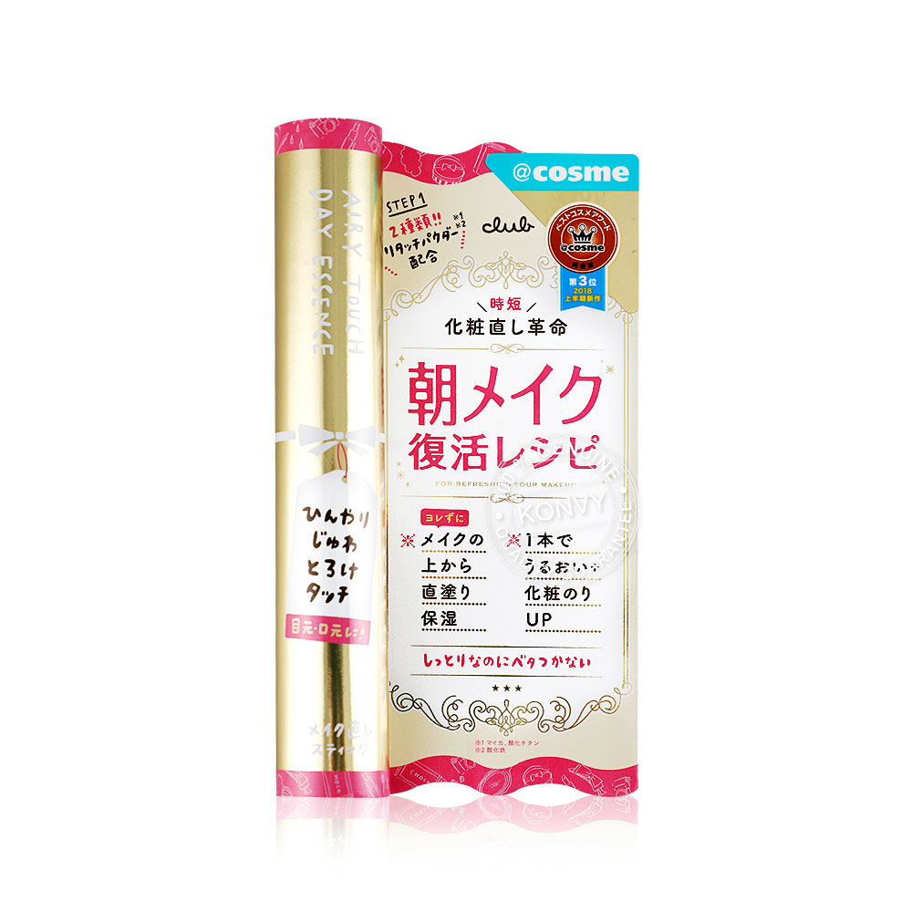 Club Airy Touch Day Essence 5.6g