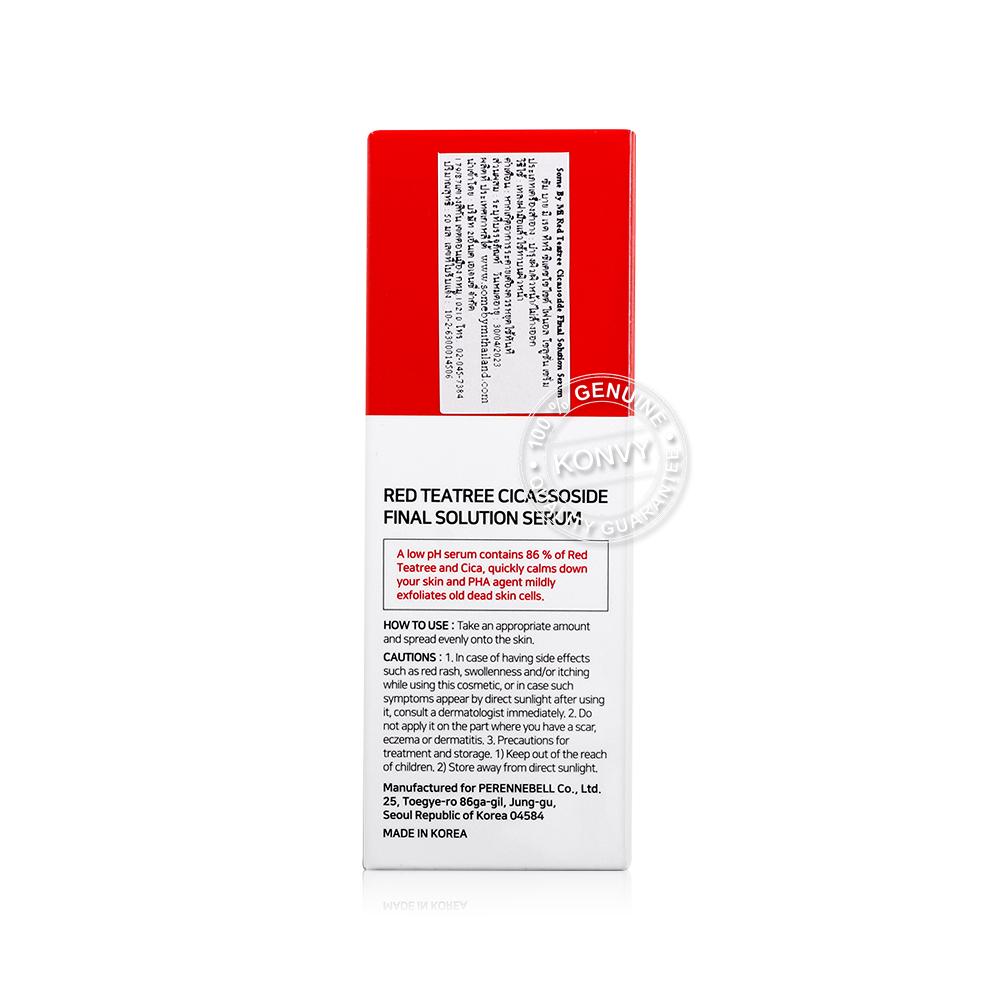 Some By Mi Red Tea Tree Cicassoside Final Solution Serum 50ml