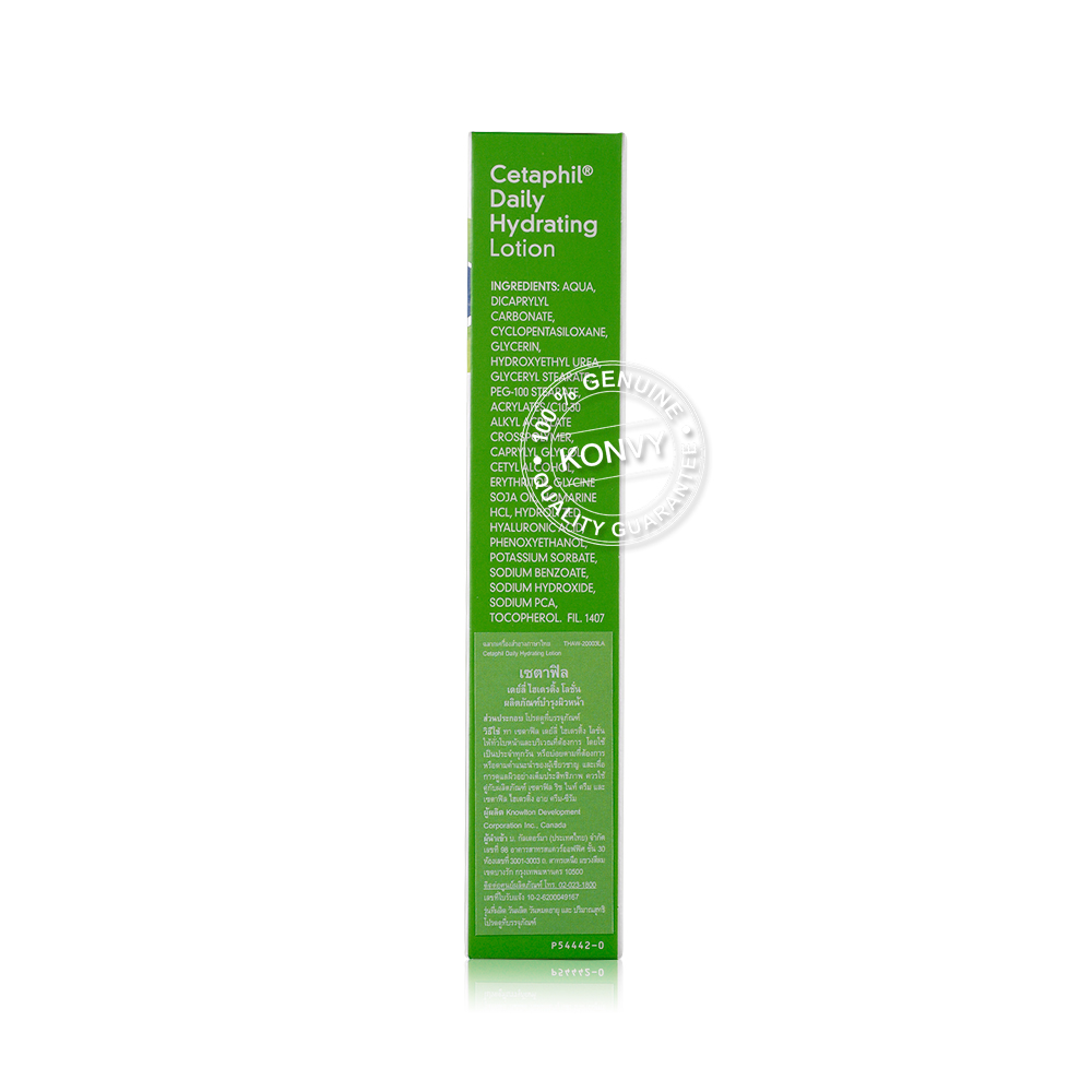 Cetaphil Daily Hydrating Lotion 88ml