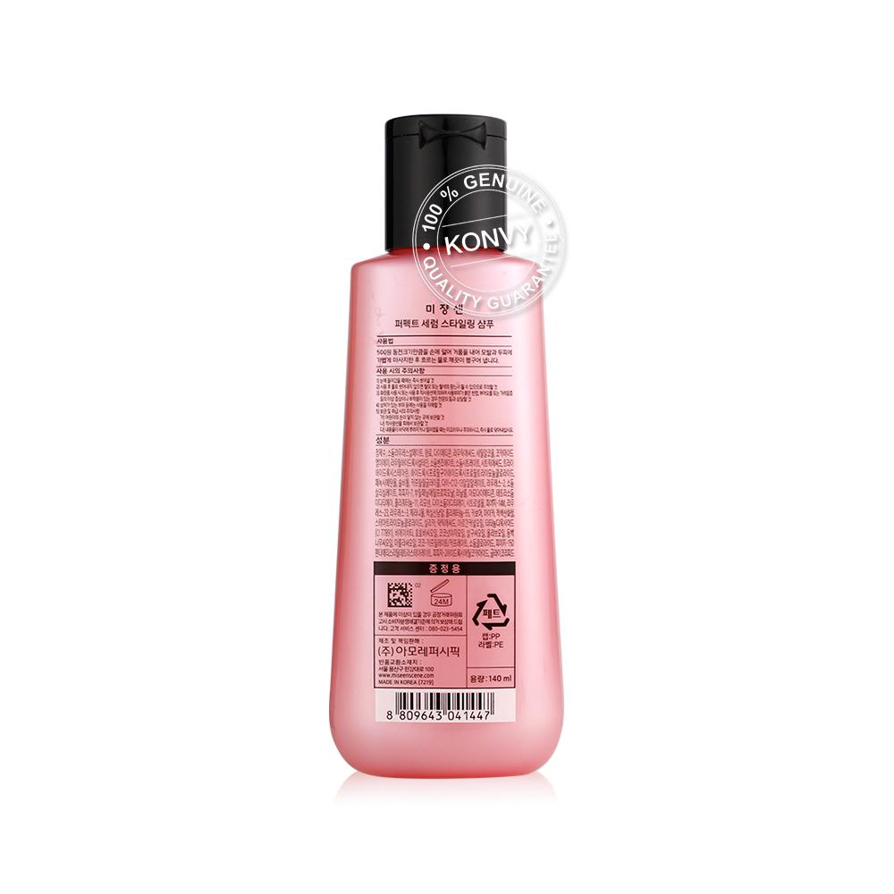 Mise En Scene Perfect Shampoo Styling 140ml