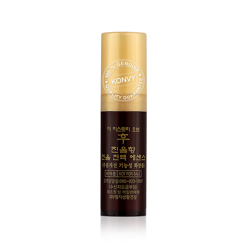 The History Of Whoo Intensive Revitalizing Essence 5ml
