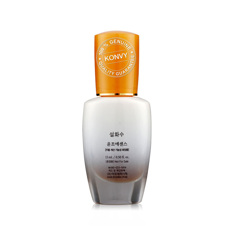 Sulwhasoo First Care Activating Serum 15ml