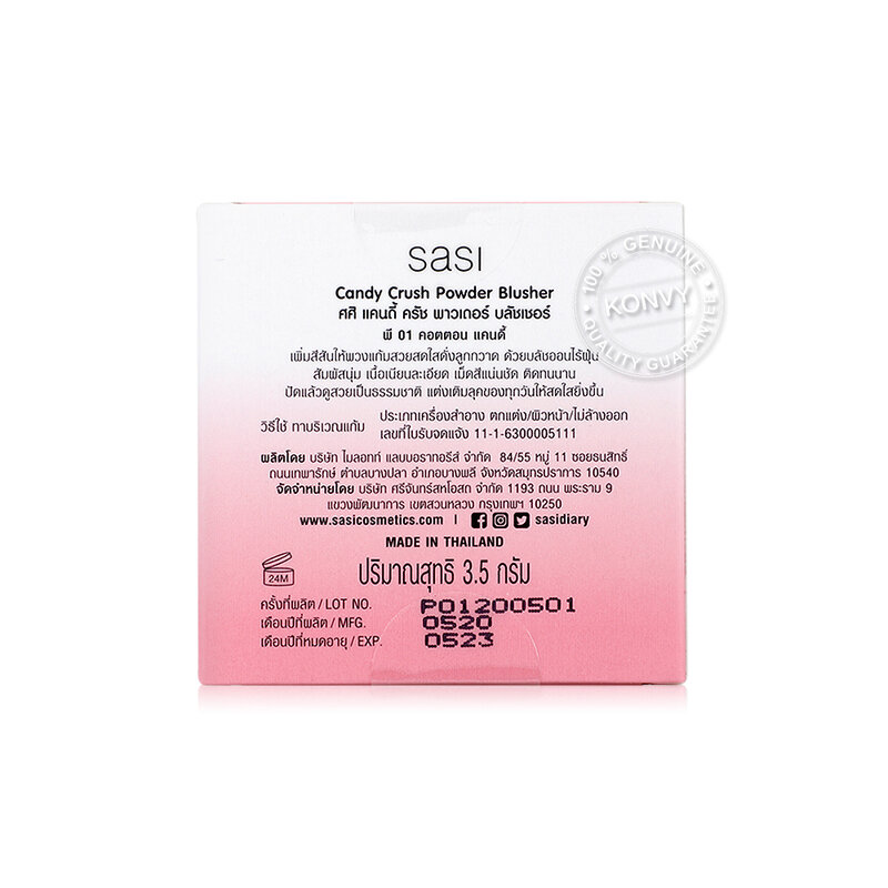 SASI Candy Crush Powder Blusher 3.5g #P01 Cotton Candy