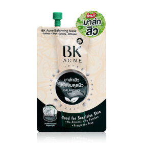 ฟรี! BK Acne Balancing Mask 4g (1 ชิ้น / 1 ออเดอร์) เมื่อช้อปสินค้า BK ครบ 499.-