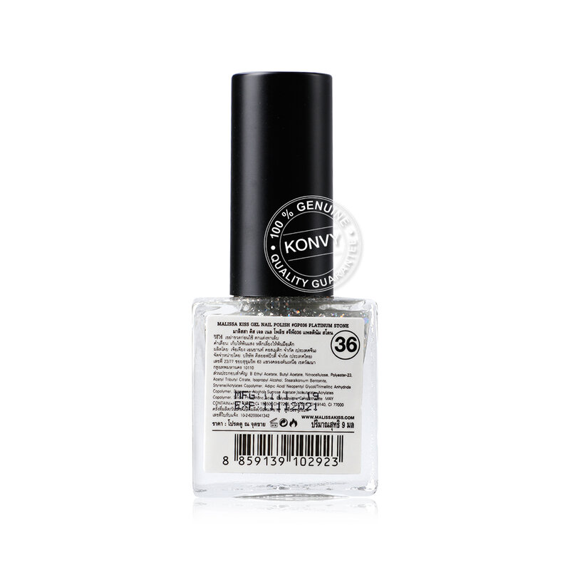 Malissa Kiss Gel Nail Polish 9ml #36 Platinum Stone ( สินค้าหมดอายุ : 2021.11 )