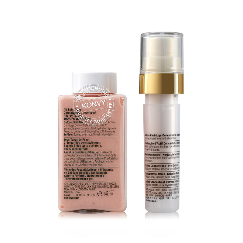 Clinique ID Dramatically Different Moisturizing Tone-Up Gel #Sallow Skin