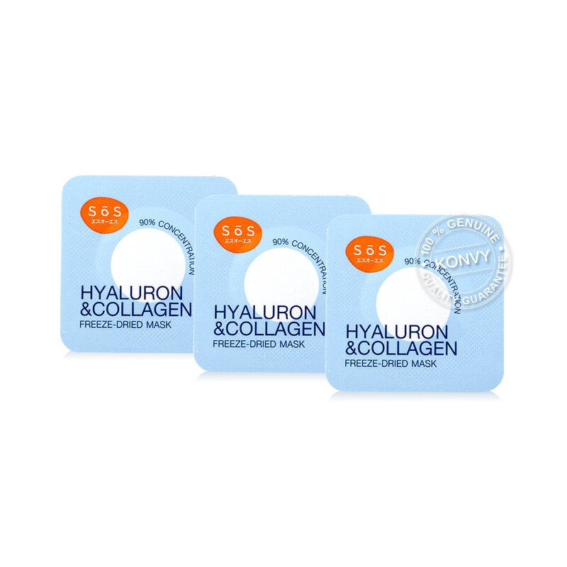 SOS Hyaluron & Collagen Freeze Dried Mask
