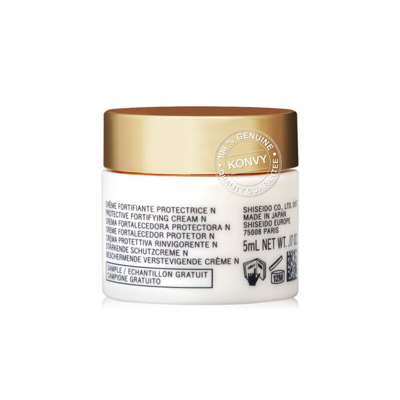 Cle De Peau Beaute Protective Fortifying Cream SPF25/PA+++ 5ml