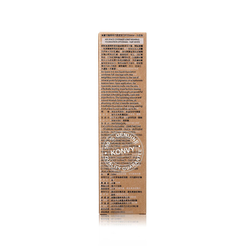 MKUP Air Space Coverage Long Wearing Foundation 30ml #01 Fair White