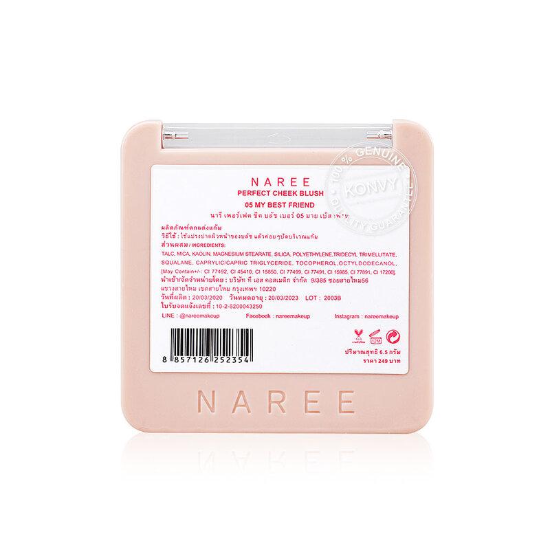 Naree Perfect Cheek Blush 6.5g #05 My Best Friend