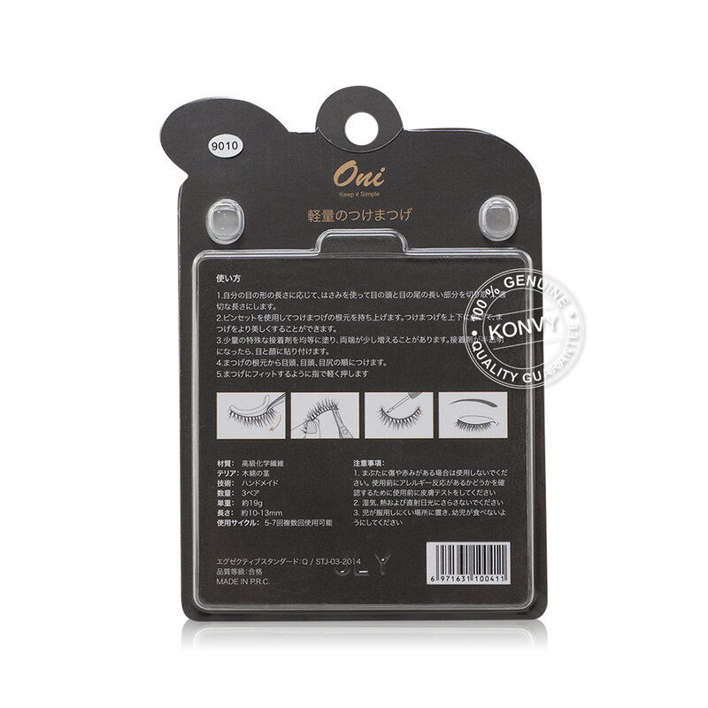 Oni Lightweight Artificial False Eyelash 3 Pairs #Black [9010]