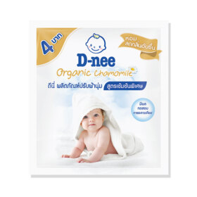 ฟรี! D-nee Organic Chamomile Concentrated Fabric Softener 20ml (1 pc / 1 order)  เมื่อช้อปสินค้า Benice อย่างน้อย 1 ชิ้น