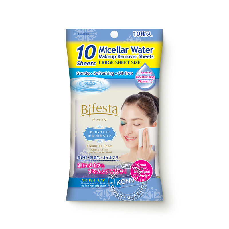 Bifesta Set 2 Items Cleansing Brightup 46 Sheets + Cleansing Brightup 10 Sheets