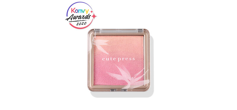 Cute Press Nonstop Beauty Ombre Blush 10g #01 Fresh Pink