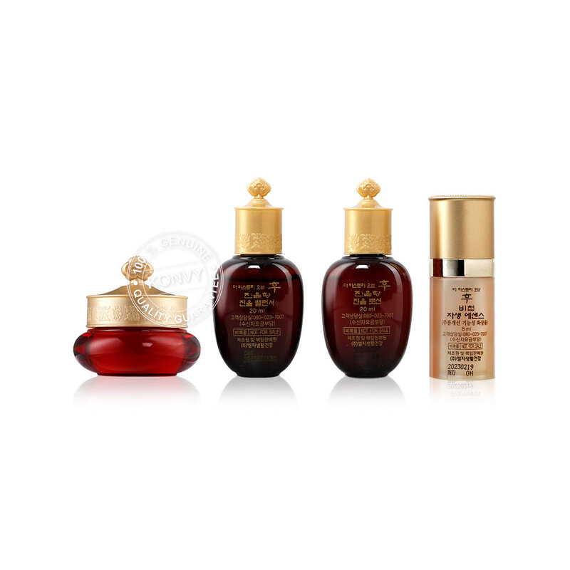 The History Of Whoo Special Gift 4Items