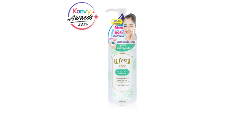 Bifesta Cleansing Lotion Acne Care 300ml