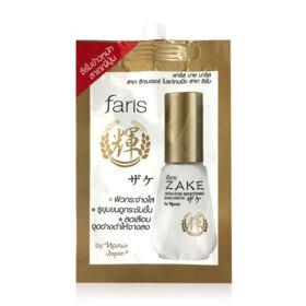 ฟรี! Faris By Naris Zake Serum 8ml (1 ชิ้น / 1 ออเดอร์ )  เมื่อช้อปสินค้า Faris By Naris ครบ 250.-