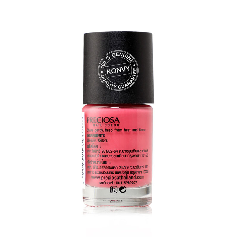Preciosa Nail Color Polish 15ml #Set 25