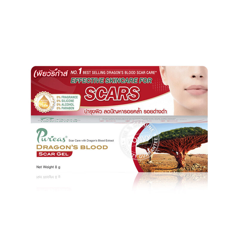Puricas Dragon's Blood Scar Gel 8g