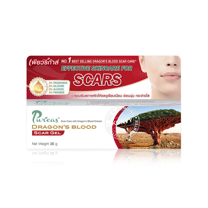 Puricas Dragon's Blood Scar Gel 20g