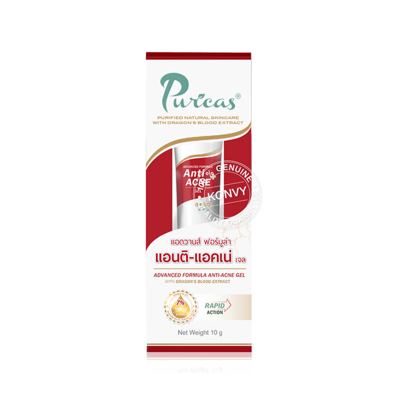 Puricas Advanced Formula Anti-Acne Gel 10g