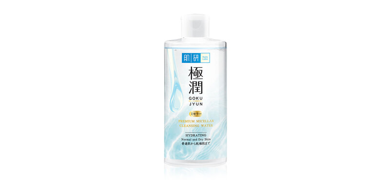 Hada Labo Premium Micellar Cleansing Water Hydrating  310ml