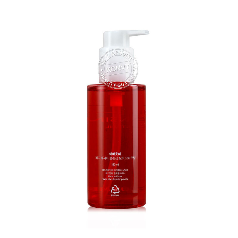 About Me Red Recipe Cleansing Moist Oil 150ml